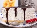 Рецепта Домашен сладоледен чийзкейк с маково семе